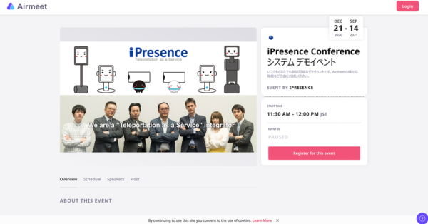 Airmeet Conference イベント概要ページ 日本語版イメージ