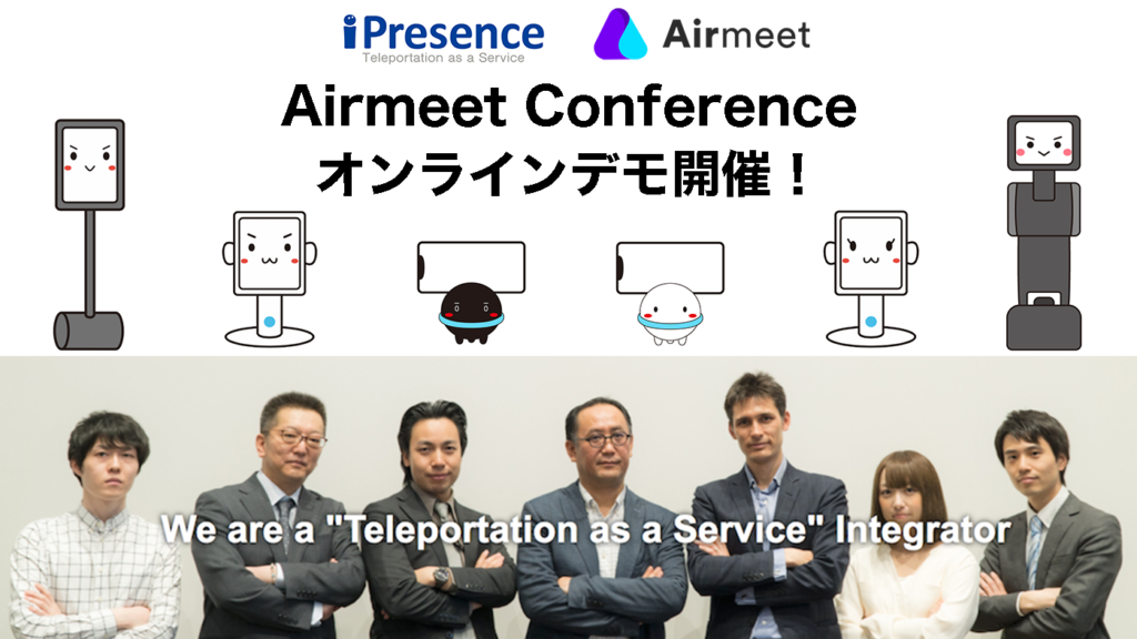 Airmeet Conference_HPサムネイル
